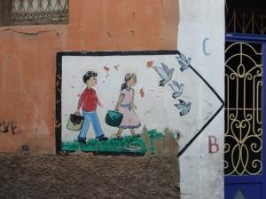 Marrakshi Schools