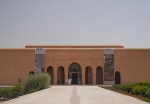 Don McCullin, The Marrakech Museum for Photography and Visual Art (MMP+), Badi Palace