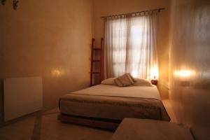 Nomad Room