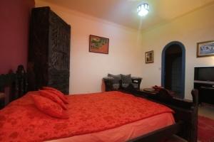 Sahrawia Room