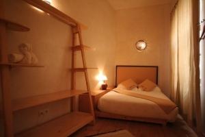Sahra Room